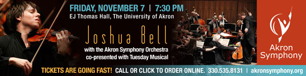 Akron Symphony Site Banner