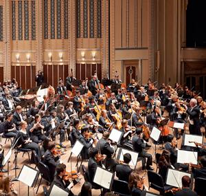 CIM-Orchestra-SH-Mastroianni