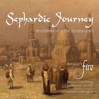 AF Sephardic CD