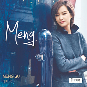 meng-su-cd-cover